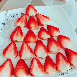 咱家九九草莓