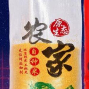 自种稻谷,优质黄华占,大米,
