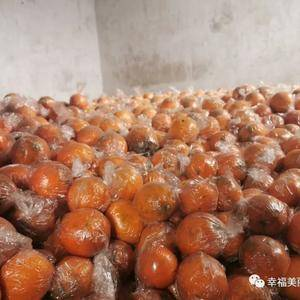 疫情滞销,我家有8-9吨鹅蛋柑,当地有上百吨,欢迎联系我...