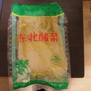 @东北酸菜传统做法大缸腌制自然发酵非乳酸菌发酵无任何添加...