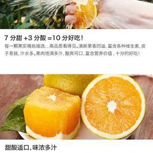 石棉县黄果柑大量上市中、提供代办、转运、洗果、打蜡、包装...
