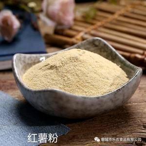 长期大量批发紫薯粉,生粉,熟丁,生丁,黄薯丁,菠菜粉,南...
