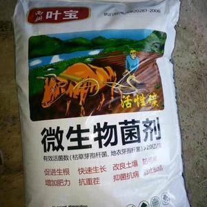 它是一款可以代替有机肥的产品里面含有微生物菌可以修复土壤...