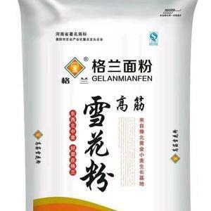 本面粉精选纯绿色旱地优质小麦加工而成,无任何食品添加剂,...