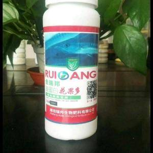 潍坊瑞邦生物肥料有限公司是一家集水溶肥、有机肥、微生物菌...