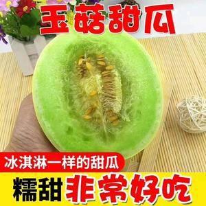 甜瓜香瓜大量上市,价格便宜,需要的可以联系,152668...