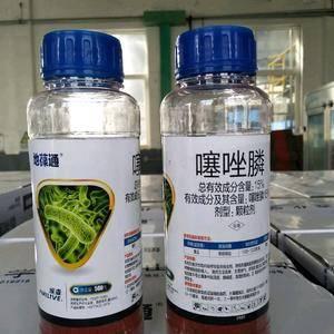 噻唑膦 有机磷类杀线虫剂,具有触杀和内吸作用,低剂量下...