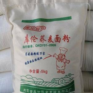 荞麦之乡库伦特产纯荞麦面粉—产地直发,质量纯正,面质很细...