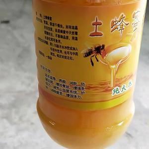 甘肃天水纯天然土蜂蜜,无任何添加剂,需要的老板联系我,量...