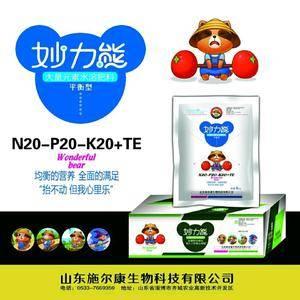 妙力熊大量元素水溶肥 20-20-20 TE平衡型