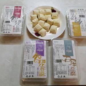 云南红河州石屏包浆豆腐,产品有4个系列,烧烤,油炸,火锅...