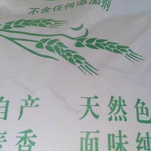 农家小麦面,天然营养,麦香浓郁,色泽纯正,面筋质强,口感...