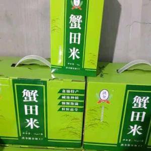 辽宁盘锦蟹田大米