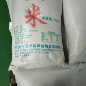 广西省河池市大米厂直供优质大米,有想法的你欢迎联系了解1...
