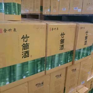 竹筒酒厂家 52度一箱六瓶 三个手提袋 厂家直销全国招商...