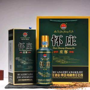 茅台镇怀庄酒厂正在大量招商,欢迎各位老板前来合作1577...