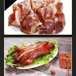 德州扒鸡,北京烤鸭,真空包装,保质期10个月,电商首选,...