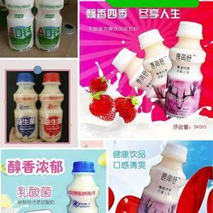 太子奶乳业,主要生产益生菌,鹿角巷,乳酸菌AD钙等,厂家...